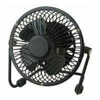 Speedy Fan
